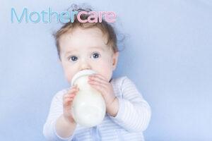 Compra  leche bebé tipo 1 para tu bebé