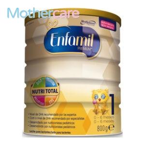Las Mejores Ofertas de caantidad leche psrs bebé 1 mes para tu pequeño