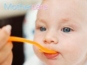 Las Mejores Ofertas de primera papilla bebé verduras para tu bebé