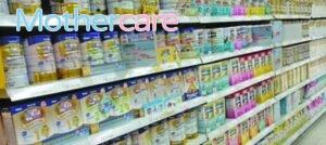 Los 7 Mejores marcas leche bebé supermercado para tu bebé